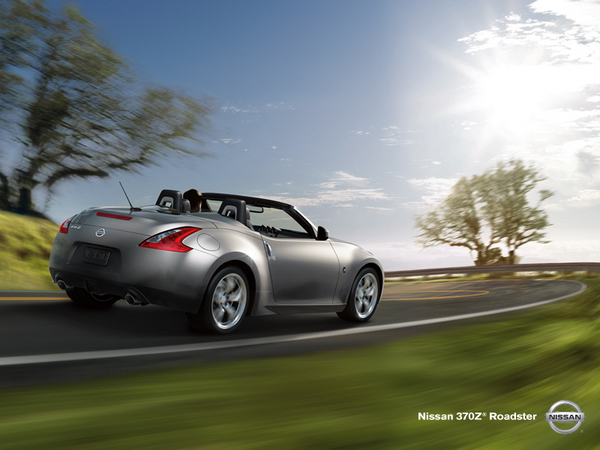 Nissan 370Z roadster convertible